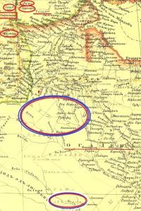 Арусси эфиопия