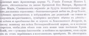 Покровский2